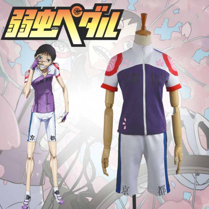 Total Yowamushi Pedal Midousuji Akira Cosplay Costume Bicycle Race suits boys Japanese school uniform Custom
