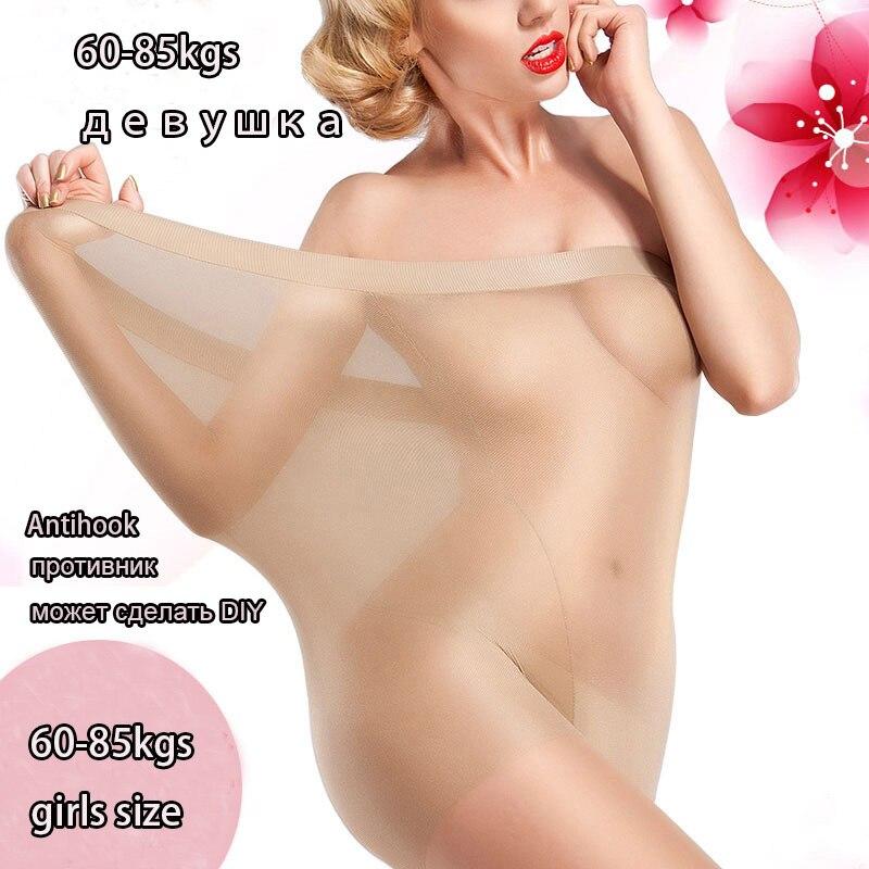 Fcare Summer M,L plus size T-crotch 10D velvet High waist anti roll-off pantyhose anti hook seamless pantyhose