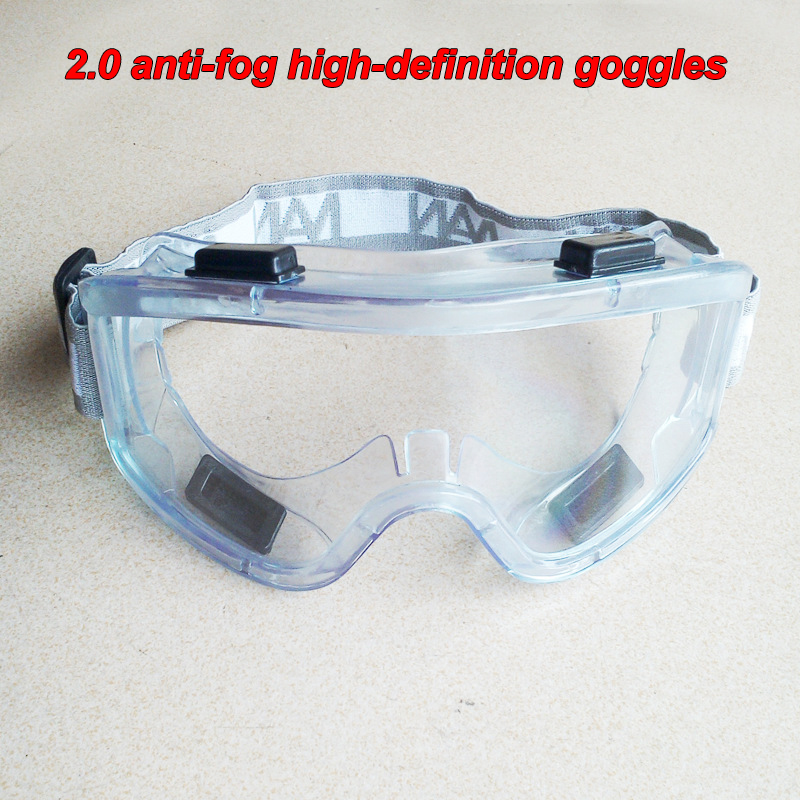 2.0Anti-fog Safety Goggles Plain Protective Glass Radiation-resistant Anti Fatigue Welding Glasses Labor Supplies