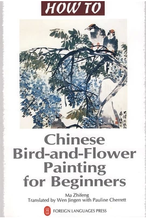 Chinese Bird-and-Flower Painting for Beginners coloring drawing art book for kid & adult knowledge is priceless and no border-76