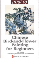 Chinese Bird and Flower Painting for Beginners coloring drawing art book for kid & adult knowledge is priceless and no border 76