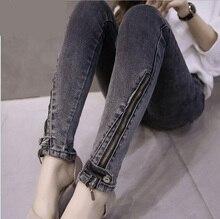 Fashion Denim Jeans for Women Mid Waist Full Length Zippers Washed Pencil Pants Slim Skinny Leggings