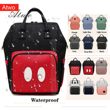 лучшая цена Atwo Mummy bag backpack for baby care Waterproof Dad Diaper bag baby casual Fashion nice Capacity caring shoulders mochila