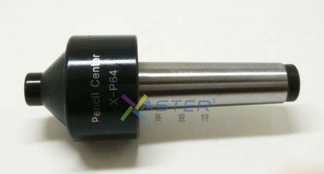 Pen center for DIY pen kit X P64
