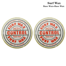 Favorable Combo 2 pcs Warm/Cool/Tropical/Cold Water Wax/base wax Good Quality Surfboard Wax 1 pcs ic m27c256b 10f1 27c256 cdip 28 new good quality