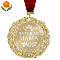 Promotional gift. Gold medal for gold mother.vintage wedding decor.creative souvenirs of christmas/holiday/holloween/mother day