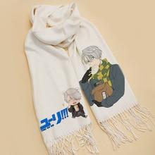 YURI!!! on ICE Viktor Scarf Soft White Warm Cute Winter Shawl Fashion