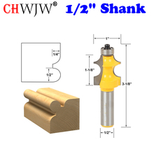 1PC 1/2 Shank 1/4 Radius Corner Bead/Beading Router Bit - Chwjw 13108 1pc r10 x r15 and r20 and r25 and r30 x r35 corner jig template 1pc 1 4 router bit with bearings for engraving router table