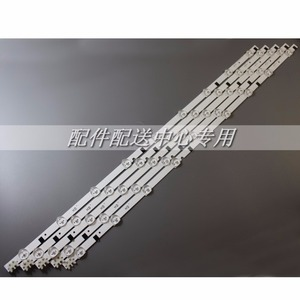 Image 2 - 5pcs x 32 inch LED Backlight Lamp Strip for SamSung 32 TV UA32F4088AR 2013SVS32H D2GE 320SC0 9 leds 650mm