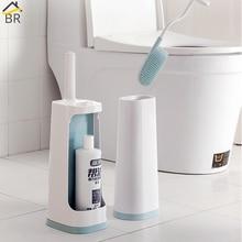 BR Гибкая TPR Туалет кисточки с держателем и контейнер для хранения Набор ершиков для туалета аксессуары для ванной комнаты очиститель для туалета крылом