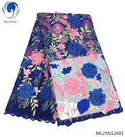 Beautifical african tulle lace fabrics beaded fabrics laces french tulle laces with beads for women 5yards/lot ML25N126