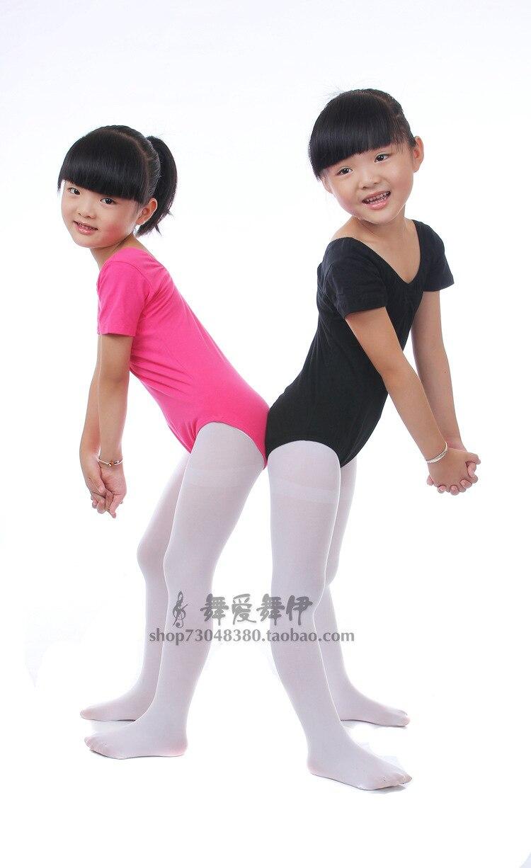 ΞRendimiento manga corta Ballet vestido Ballet tutú para niña niños ...