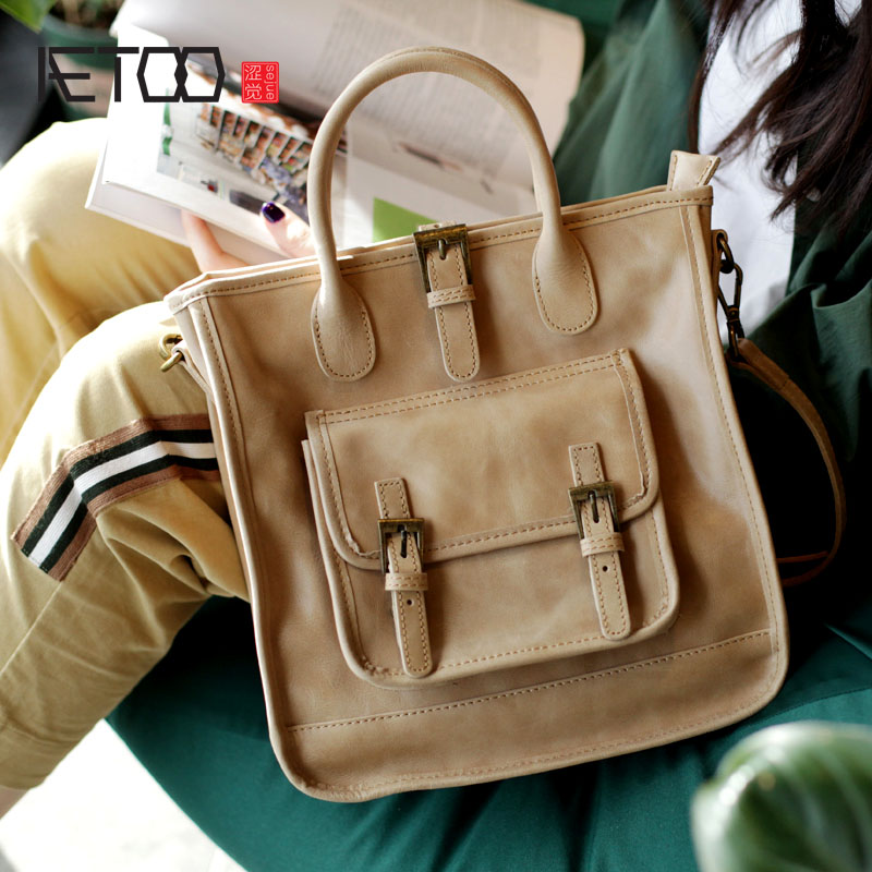 AETOO Handmade first layer oil wax leather handbags leather shoulder Messenger bag new retro vertical portable briefcase aetoo spring and summer new leather handmade handmade first layer of planted tanned leather retro bag backpack bag