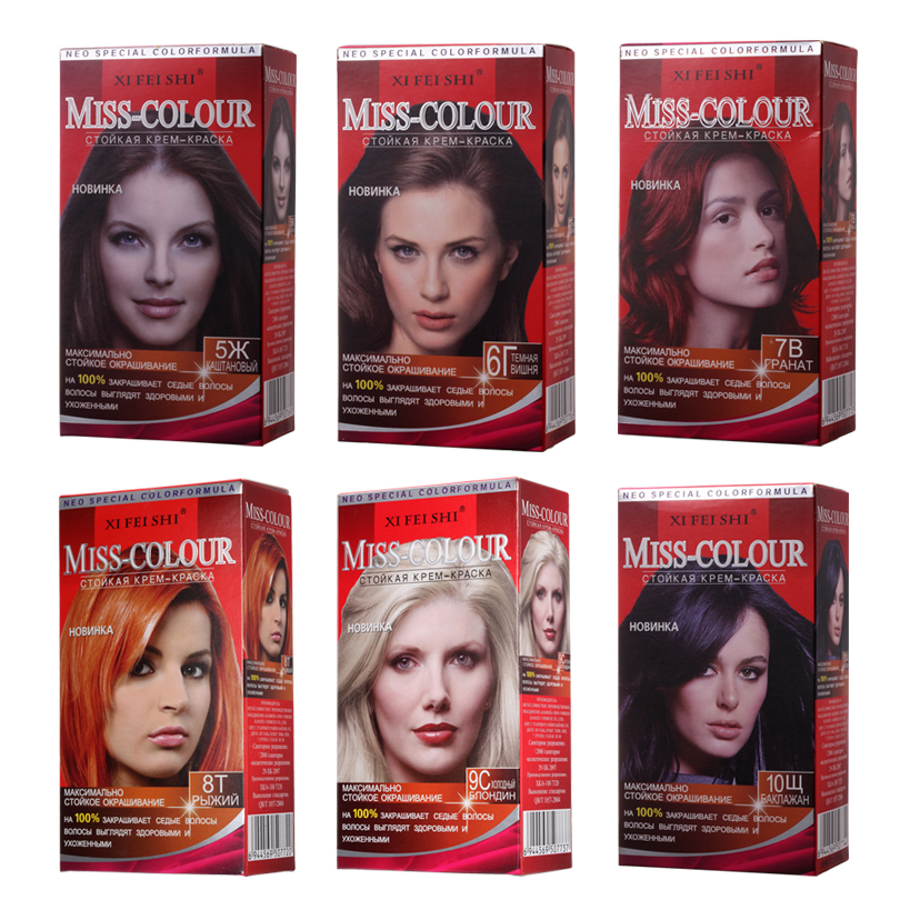 Hair Care Permanent White Gold Romantico Purple Dark Chocolate Hair Dye Bellezza professionale Moda Capelli Colore 50ML Nuova moda