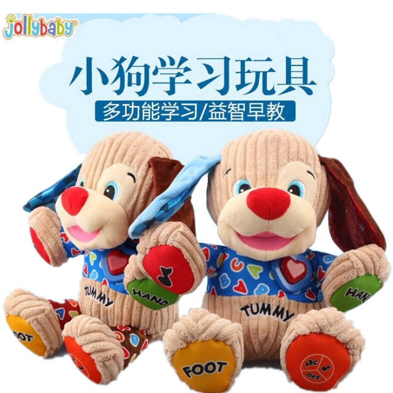 Sozzy Baby Electronic Talking Toys Dog Cute Stuffed Toy Make Noise Early Education Newborn Explore Plush Toy Top Quality creative kids talking hamster electronic pet toy 1pc