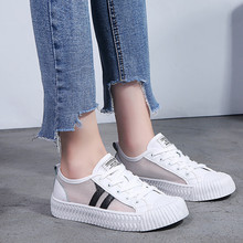 HKJL Fashion 2019 summer new small white shoes women hollow breathable Korean version joker biscuit thick bottom A615