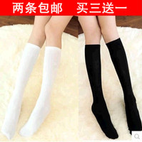 And Summer Stocking Stockings Female Short Cotton Socks Students Half Cover A Scar Thickened Autumn