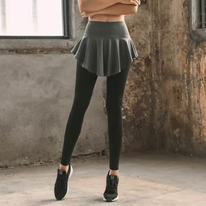 bb9fd0fc1f Yoga Pants Women's Sports Leggings with Skirt Long Trousers High Waist  Elastic Speed