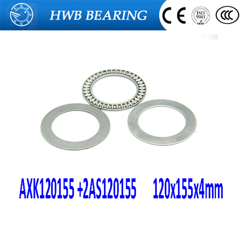 Free shipping 2pcs AXK series AXK120155 +2AS120155 thrust needle roller bearing 120x155x4mm bearing +whosale and retailFree shipping 2pcs AXK series AXK120155 +2AS120155 thrust needle roller bearing 120x155x4mm bearing +whosale and retail