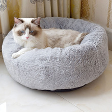 Donut Warm Cat Bed Round Plush Puppy Cave Dog Nest Bed Soft Winter Dog Bed Chihuahua Teddy Pet Beds For Small Dogs/Cats цена