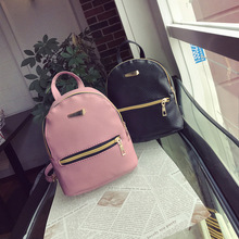 Fashion Women PU Backpack mini backpack Travel Shoulder Bag Girls Ladies PU Leather Backpack White Small Shoulder Bags