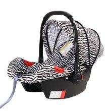 Новорожденных на борту транспортного средства безопасности детское автокресло спальный баскет-типа стул
