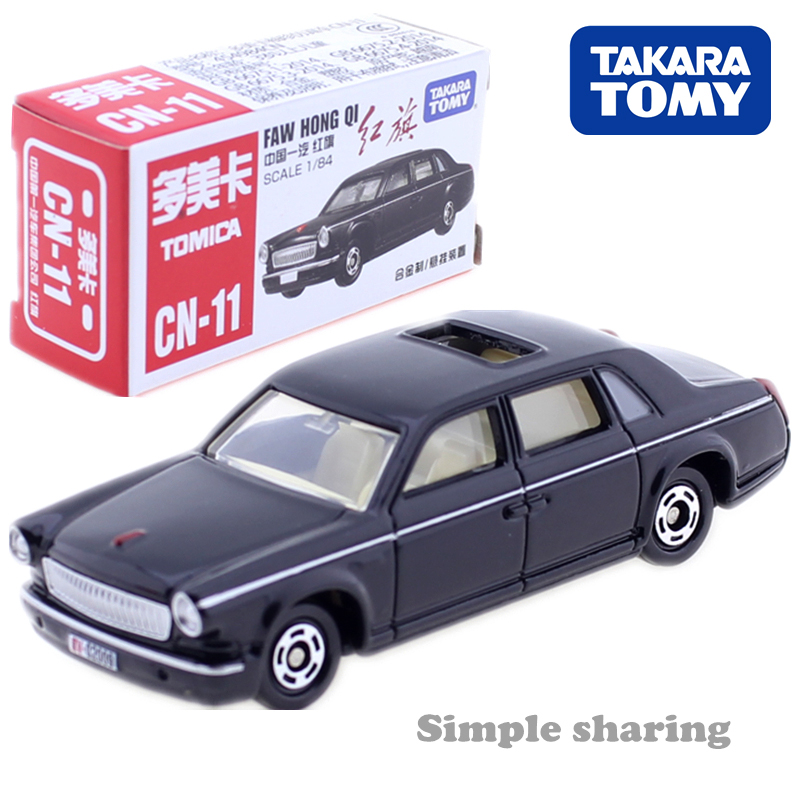 TAKARA TOMY TOMICA CN-11 FAW HONGQI Diecast Miniature CAR Toy Model Kit Funny Magic Baby Mould Toys Hot Pop Kids Bauble