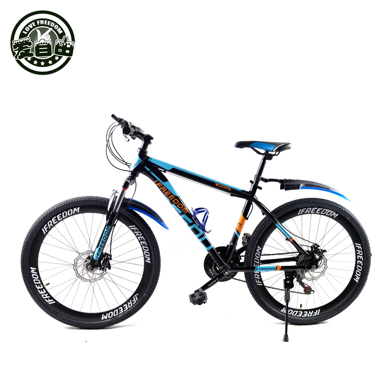 Mountain Bike Aluminum mountain bike 21 speed bicycle 24/26 inch variable speed mountain bike dual disc brakes