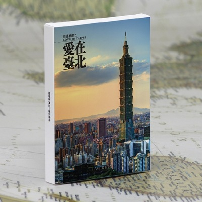 30sheets/LOT Take a trip to Live In Taibei  postcard /Greeting Card/wish Card/Fashion Gift