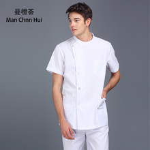 Hospital & Dental Clinic Female Male Doctor Nurse's coat Surgical Isolation Gown Frosted shirt,Nurse Medical Uniform Scrub tops