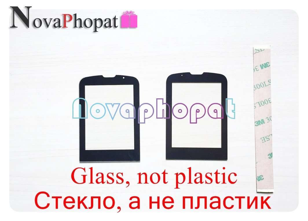 Novaphopat Black Glass Screen For Philips E560 Glass Lens Panel Replacement (not Touch Screen Sensor) + Track
