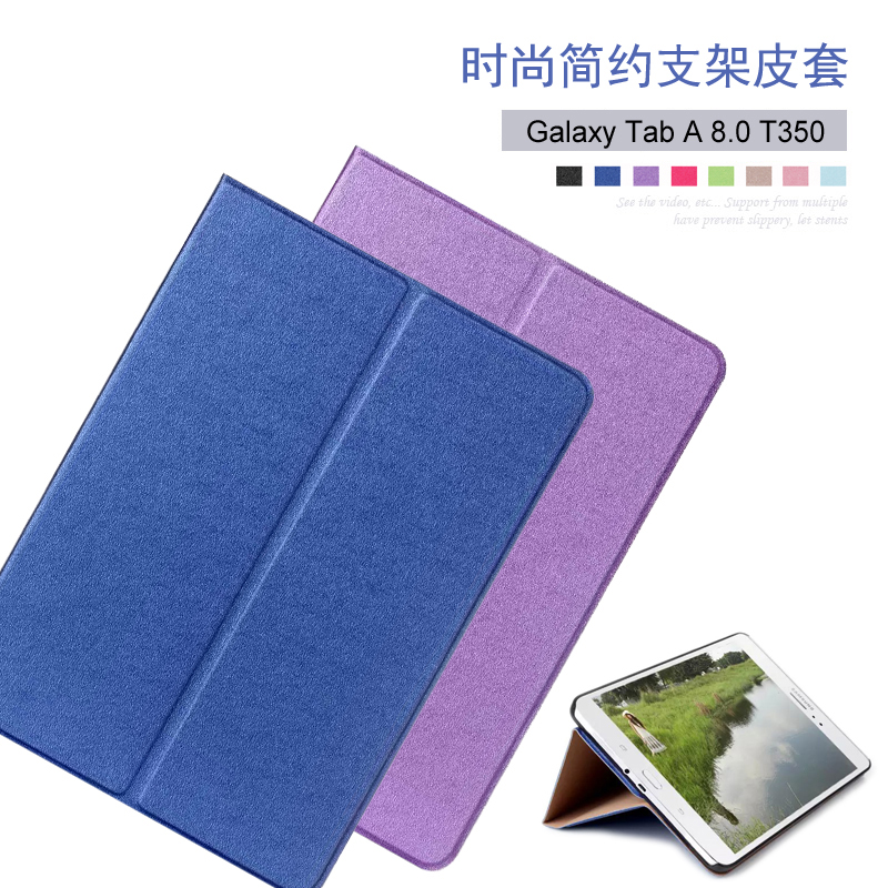 For Samsung Galaxy Tab A 8.0 T350 T355 P350 P355 Luxury Stand Folio Flip PU Leather Skin Magnetic Smart Sleep Cover Case + Film