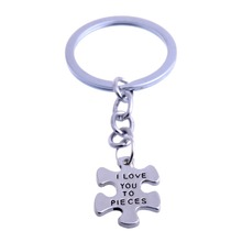 Charm Puzzle I Love You To Pieces Keychain Lovers Best Friends Keyring Key  Chain Wedding Party Women Men Gifts Silver Plated-in Key Chains from  Jewelry ... cfc26581fbce