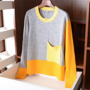 wool polyamide blend knit women fashion contrast color patchwork Oneck pullover sweater XS-M retail wholesale