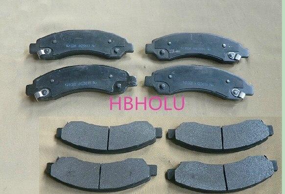만리 장성 haval wingle 용 고품질 프론트 브레이크 패드 좁은 3501120-k00