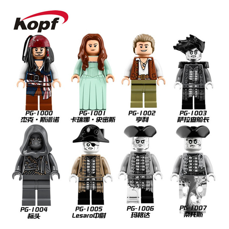 10Set PG8048 Pirates of the Caribbean Jack Edward Mermaid Davy Jones Salazar Lesaro Carina Smith Building Blocks Kids Gift Toys