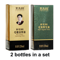 Zhangguang 101 Hair Follicle Nourishing Tonic + Hair Regain Tonic, 2 pieces in a lot Anti hair loss Hair Regrowth sets