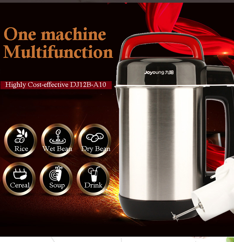 220V 1.2L Soymilk Machine Joyoung DJ12B-A10 Soymilk Maker Household Kitchen Extractor Vegetables Soup Fruit Juice Maker Juicer цена и фото