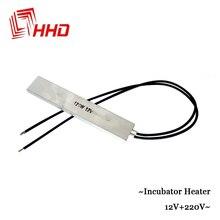 Freies Verschiffen HHD Ersatzteile für Inkubator Heizung Chip 12 V YZ8-48 YZ-48AB YZ-56 YZ-96A Hühnerei Geflügel Hatcher Zubehör