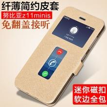 ZTE nubia z11 mini s téléphone case z11 mini s case 5.2 pouces couverture de luxe flip PU en cuir funda de silicium intérieure coque téléphone sac