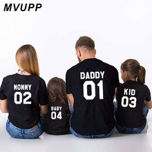 Family Look Daddy Mommy Baby T-shirt