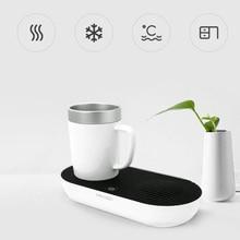 Чашка для охлаждения, охлаждающая теплая машина, холодный чайник, пиво, напиток, сок, красное вино, йогурт, кофе, автомобиль для дома и офиса
