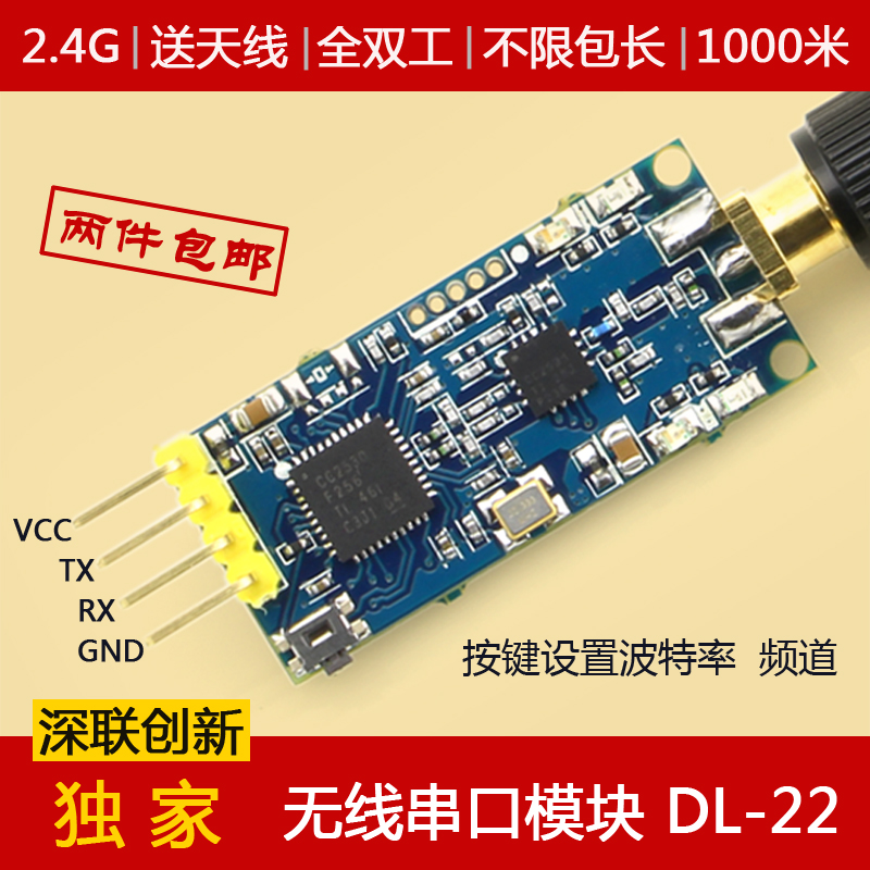 ZigBee 2.4G remote wireless serial module transceiver module through the transmission of the packet length and send and receive usb serial rs485 rs232 zigbee cc2530 pa remote wireless module