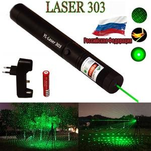Green Laser Pointer sight High