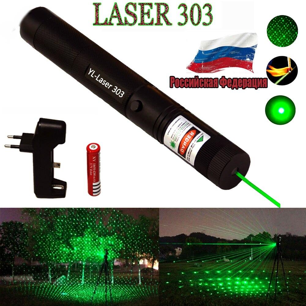 Pointeur Laser vert vue haute puissance chasse point vert tactique 532 nm 5mW 303 laser pointeur verde Laser stylo tête brûlant Match