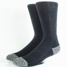 Высококачественные мужские однотонные носки для скейтборда(толстые, мягкие