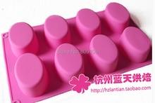 Al por mayor, envío libre, molde de silicona 8 agujero agujero oval Formas Molde de La Torta Del Molde Del Jabón: 7.5*5.3*3.3 CM