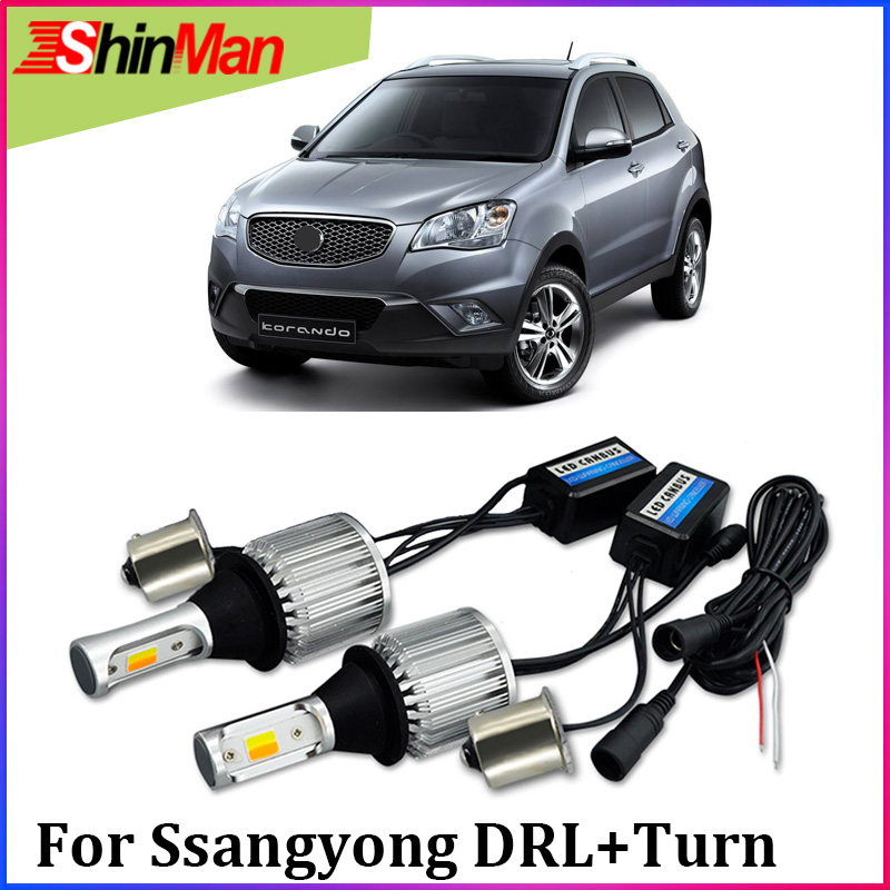 ShinMan 30w led car Daylights running Turn Signals light All In One For Ssangyong kyron action Rexton actyon Korando led DRL image