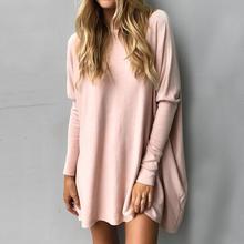 Loose Women's Sweater