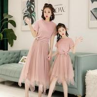 Mother Daughter Clothes Set Summer Korean Short Sleeve T Shirt Mesh Irregular Skirt 2pcs Mum and Daughter Clothes Family Look